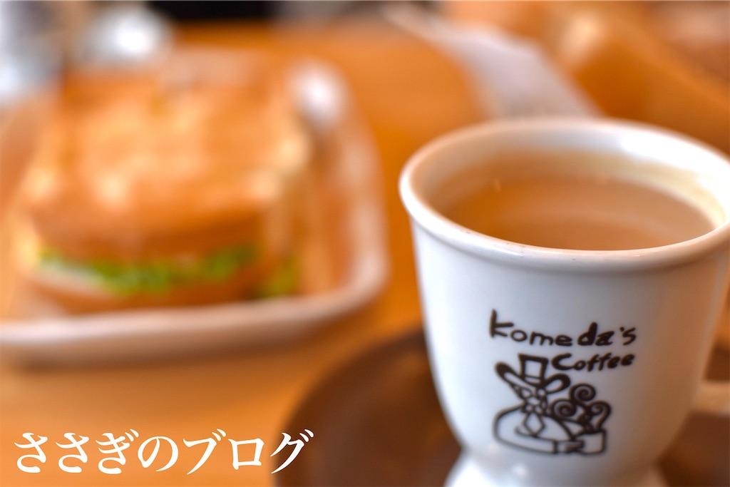 f:id:j-wo-sasagi:20210328074250j:image