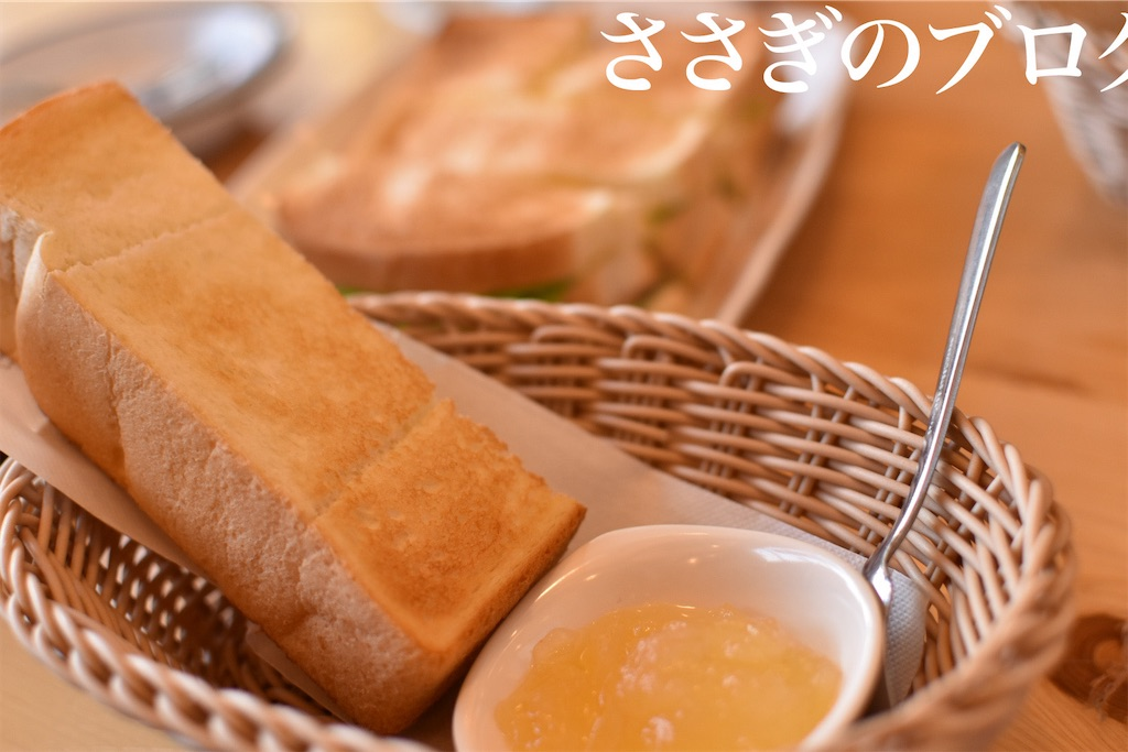 f:id:j-wo-sasagi:20210328074347j:image
