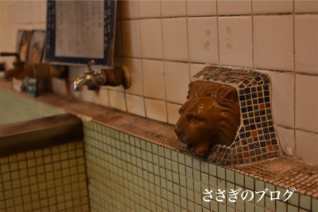 f:id:j-wo-sasagi:20210412164016j:image