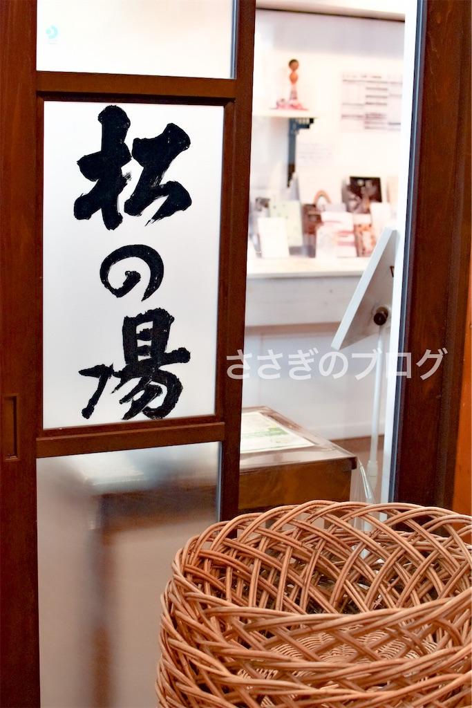 f:id:j-wo-sasagi:20210412164019j:image