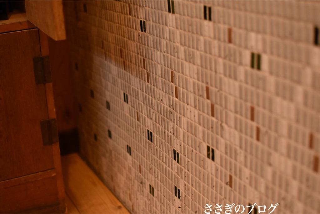 f:id:j-wo-sasagi:20210412164022j:image