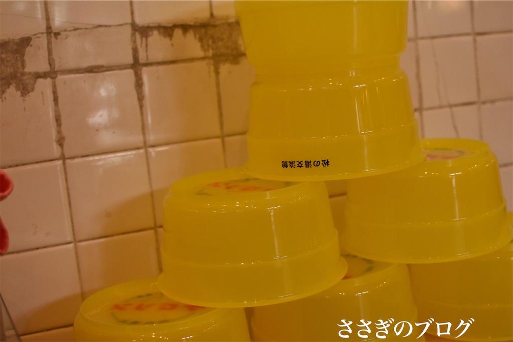 f:id:j-wo-sasagi:20210412164226j:image
