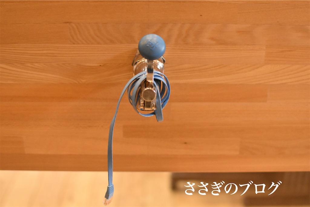 f:id:j-wo-sasagi:20210412164229j:image