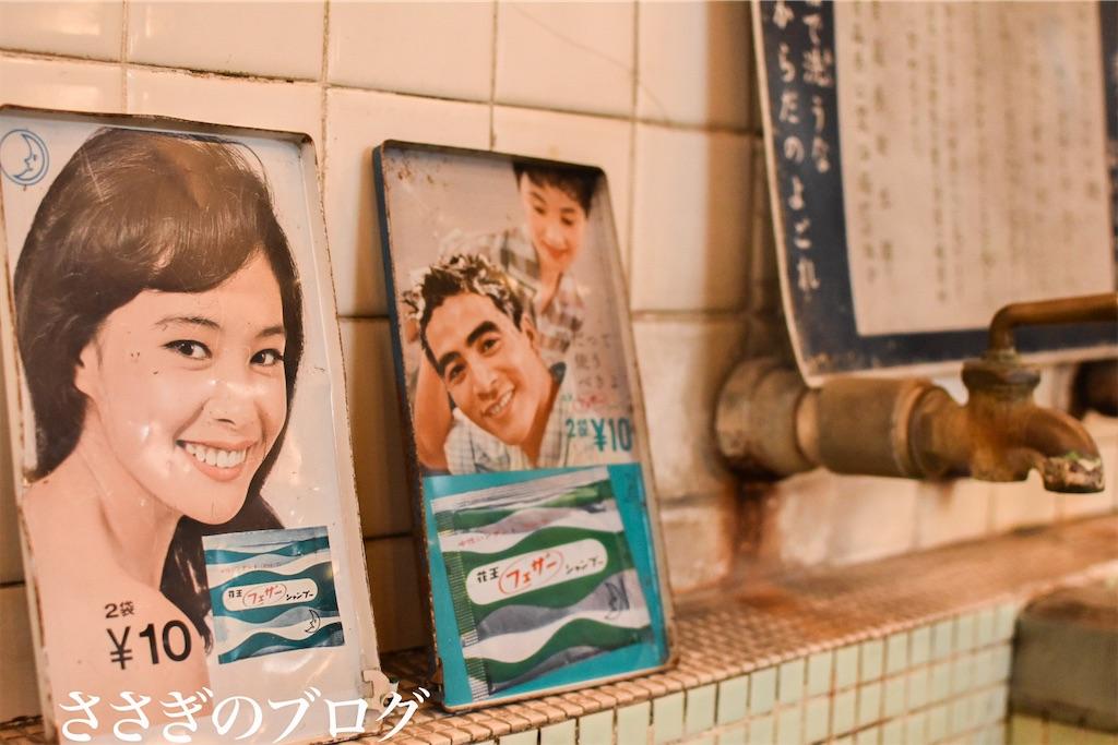 f:id:j-wo-sasagi:20210412164238j:image