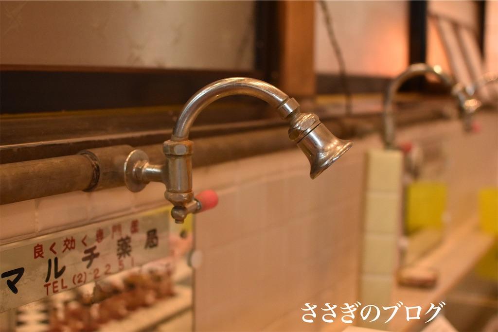 f:id:j-wo-sasagi:20210412164241j:image