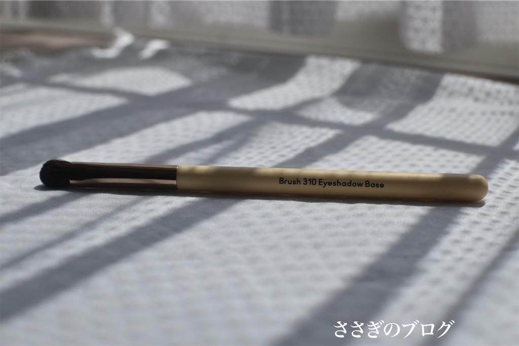 f:id:j-wo-sasagi:20210502131621j:image