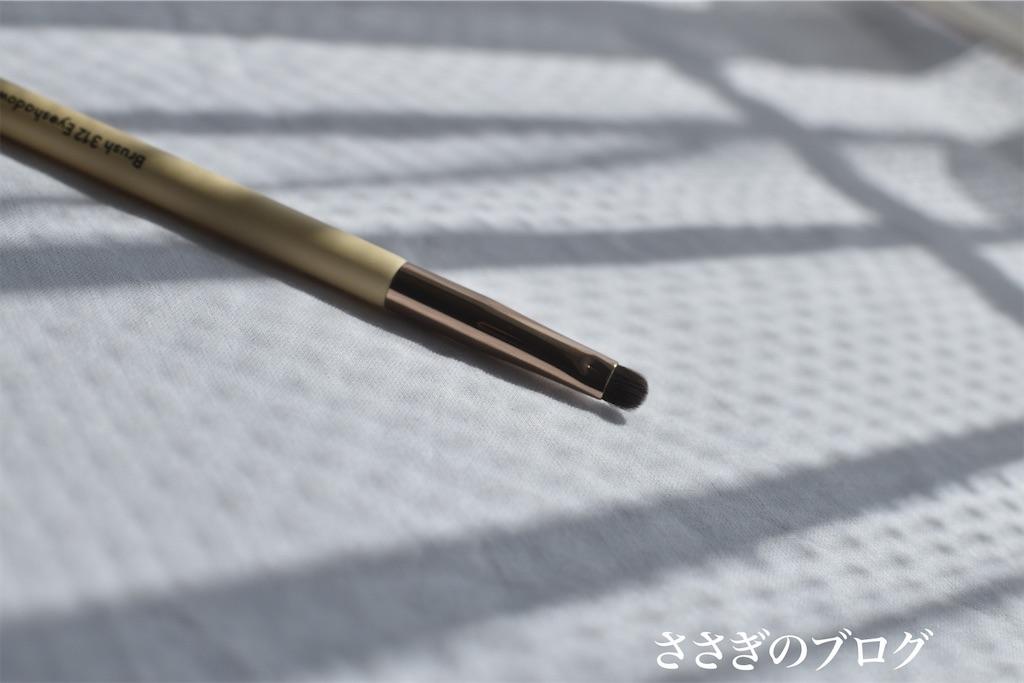 f:id:j-wo-sasagi:20210502175557j:image
