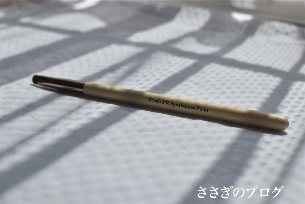 f:id:j-wo-sasagi:20210502175601j:image