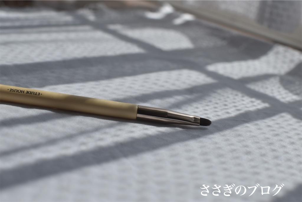 f:id:j-wo-sasagi:20210502180949j:image
