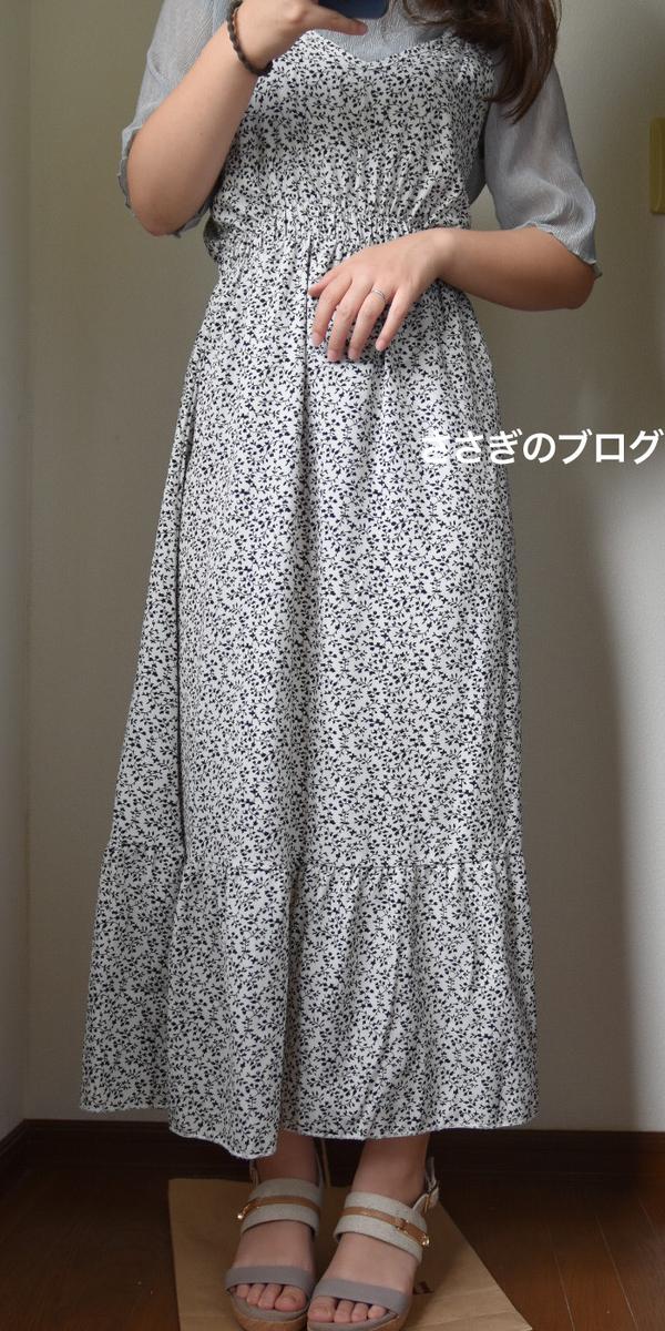 f:id:j-wo-sasagi:20210831165944j:plain