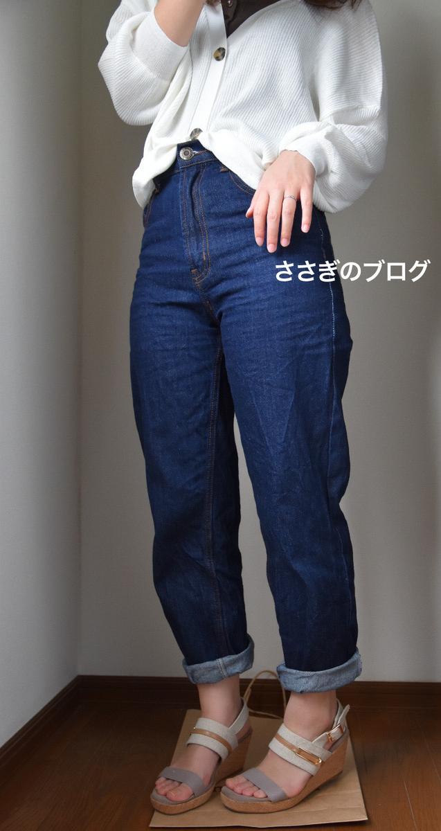 f:id:j-wo-sasagi:20210831170327j:plain
