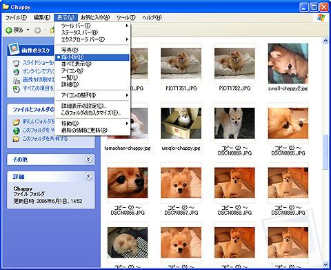 f:id:j0hn:20060906203913j:image