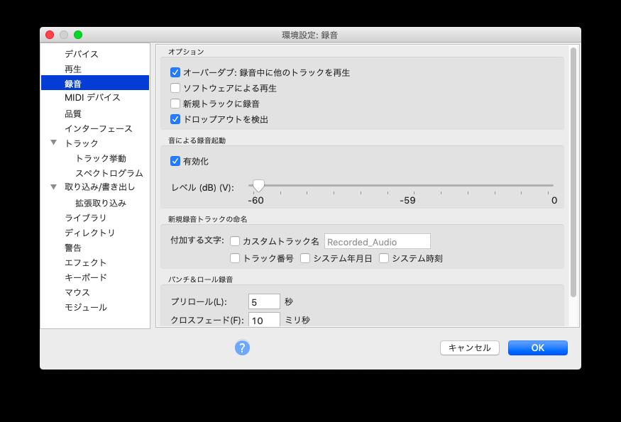 無料 音楽編集ソフト