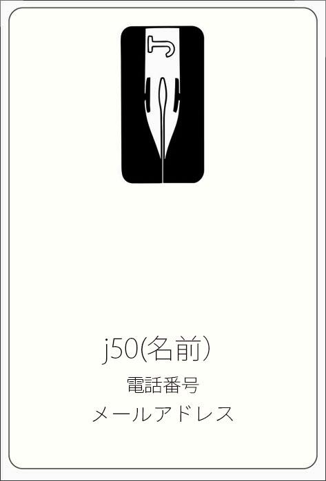 f:id:j50:20160817072220j:plain