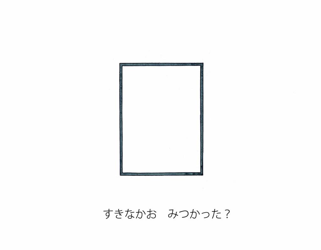 f:id:j50:20180227010823j:plain