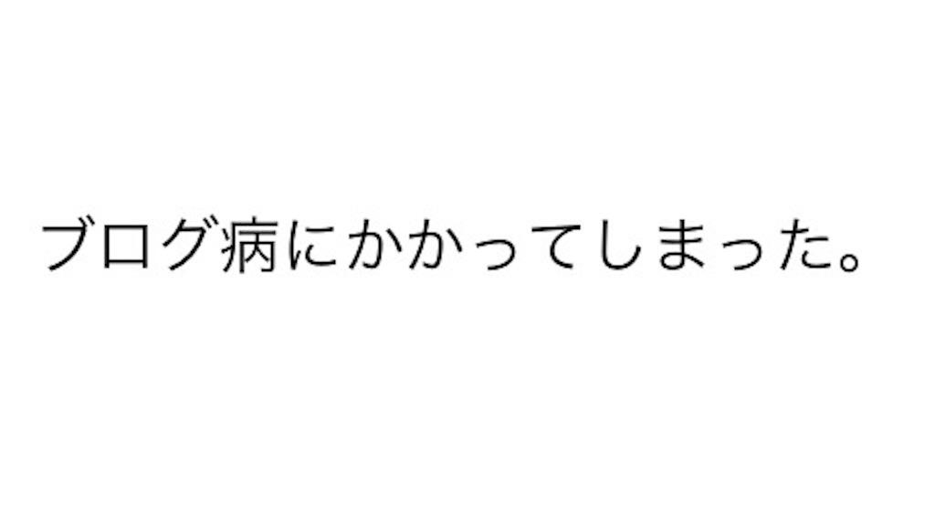 f:id:jAKO:20170912120407j:image