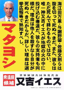 f:id:j_furusawa:20160710193227j:plain