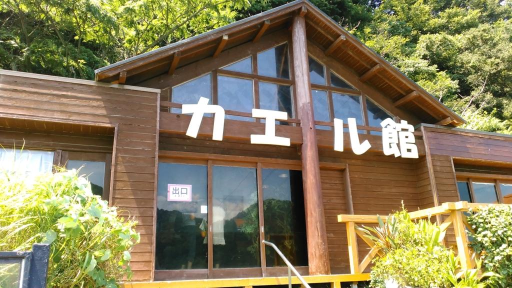 f:id:j_furusawa:20160813170453j:plain