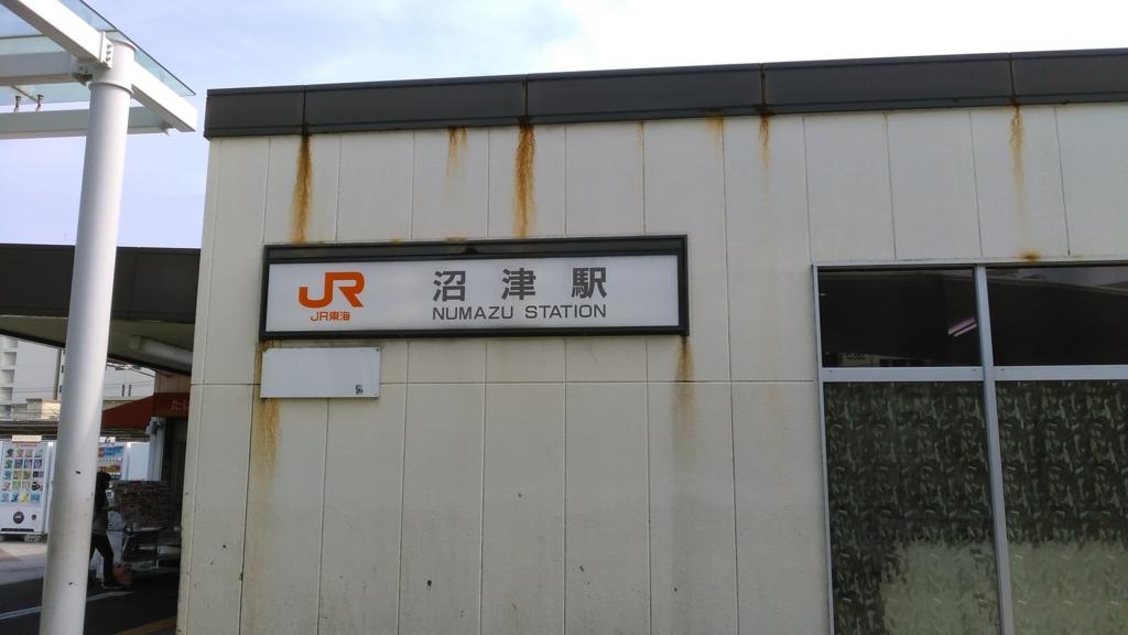 f:id:j_furusawa:20160814170152j:plain