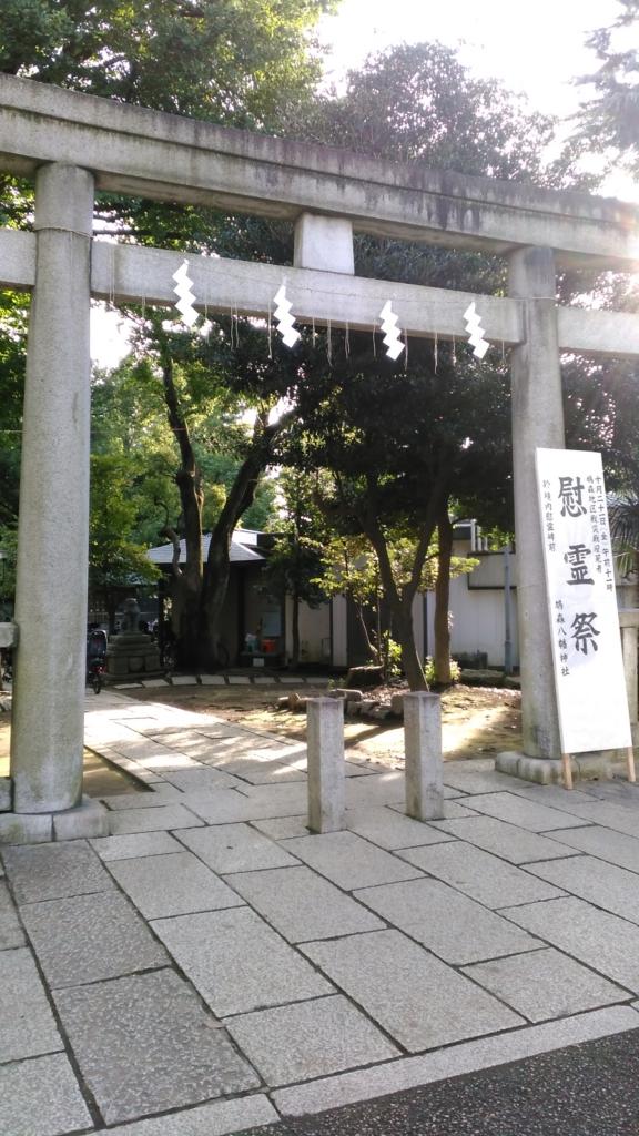 f:id:j_furusawa:20161018220300j:plain
