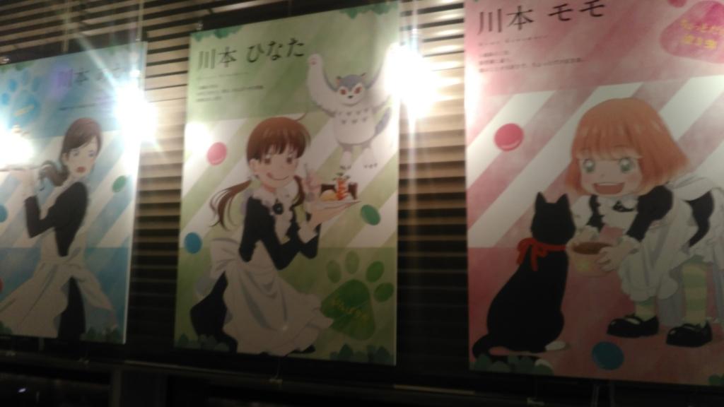f:id:j_furusawa:20161120222427j:plain