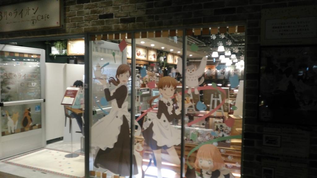 f:id:j_furusawa:20161120224514j:plain