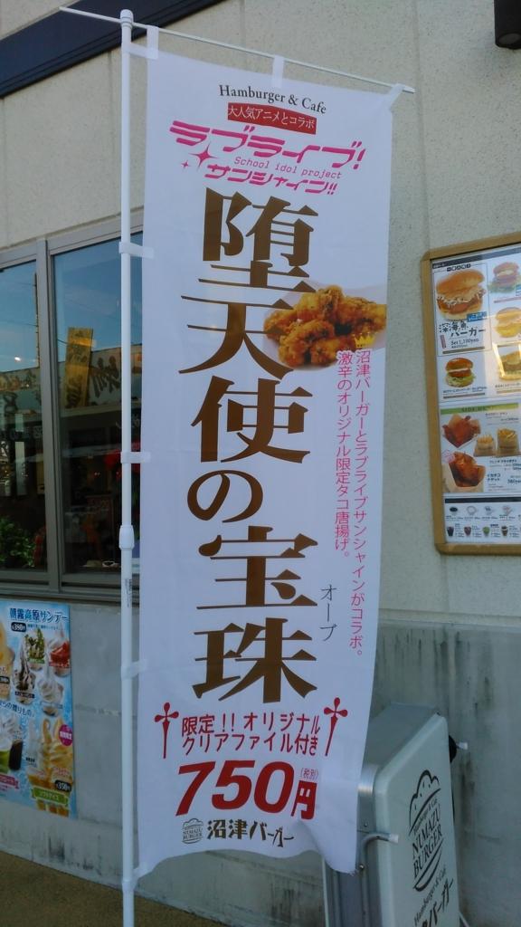 f:id:j_furusawa:20170102143303j:plain