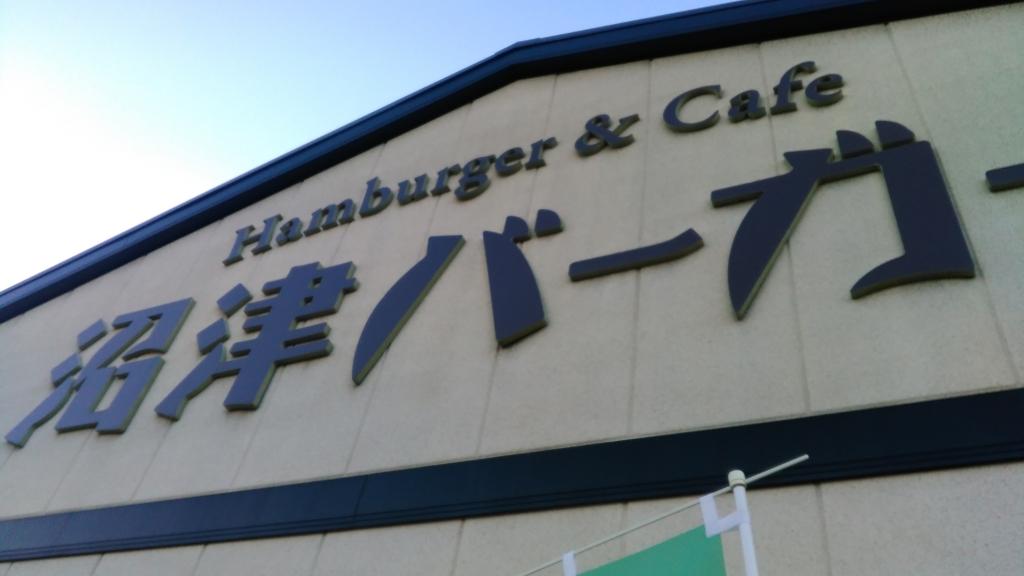 f:id:j_furusawa:20170102143325j:plain