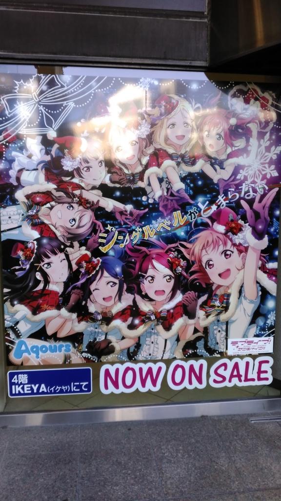 f:id:j_furusawa:20170102143429j:plain