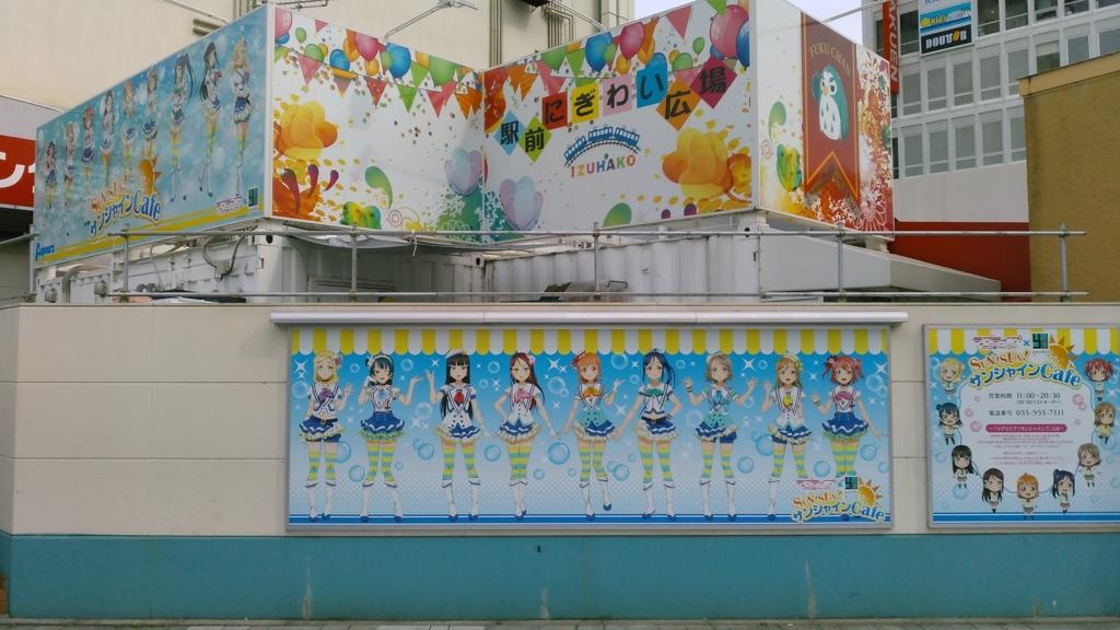 f:id:j_furusawa:20170503165526j:plain