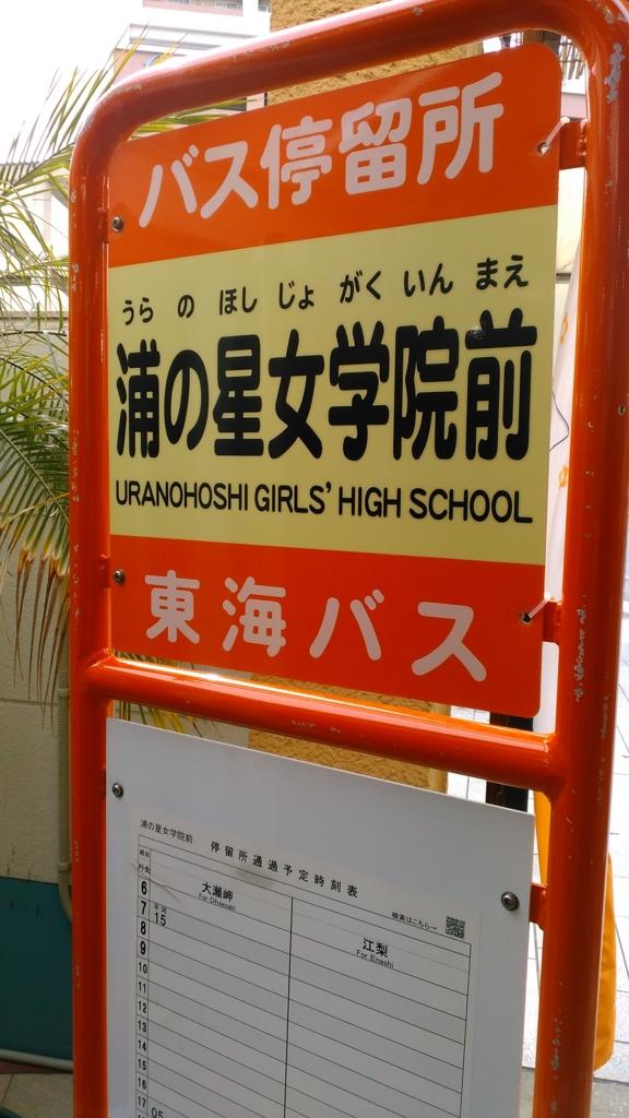f:id:j_furusawa:20170503165542j:plain