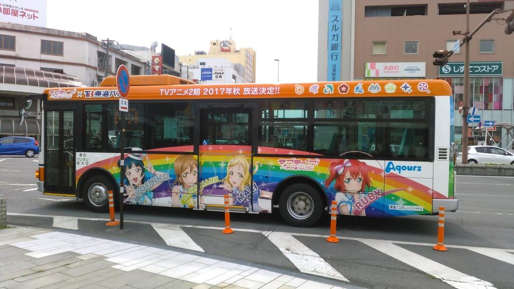 f:id:j_furusawa:20170503165608j:plain