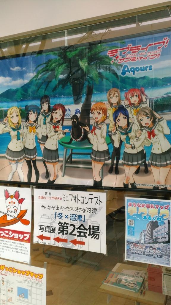 f:id:j_furusawa:20170503165623j:plain