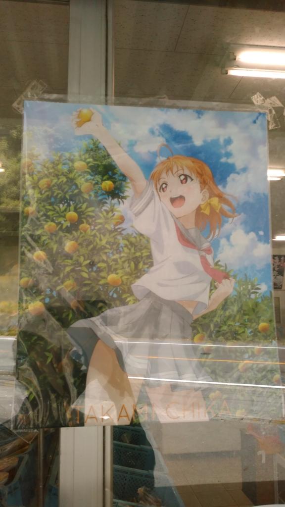 f:id:j_furusawa:20170506152305j:plain