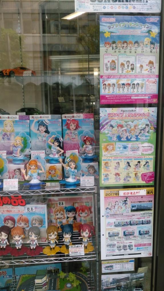 f:id:j_furusawa:20170507145019j:plain