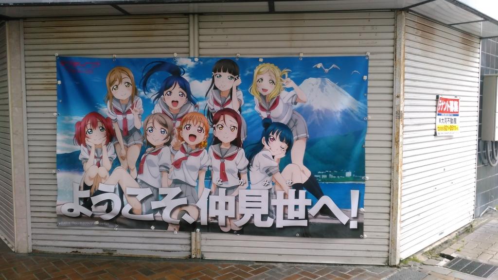 f:id:j_furusawa:20170507145043j:plain