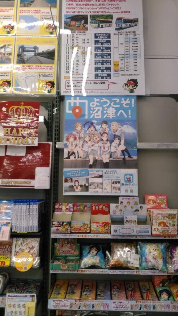 f:id:j_furusawa:20170507145146j:plain