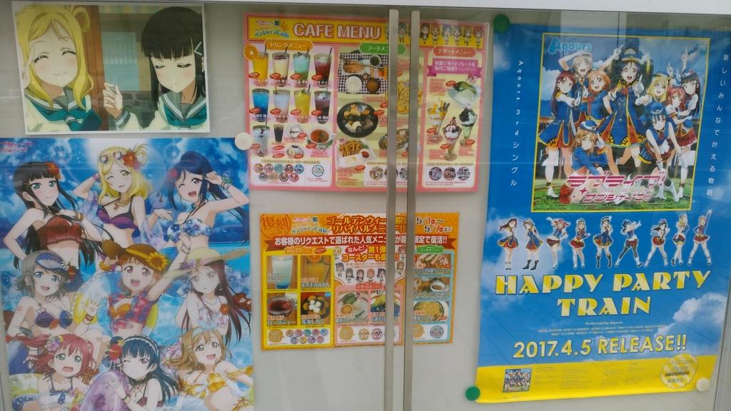 f:id:j_furusawa:20170507145526j:plain