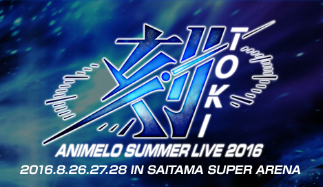 Animelo Summer Live 2016 刻 -T...