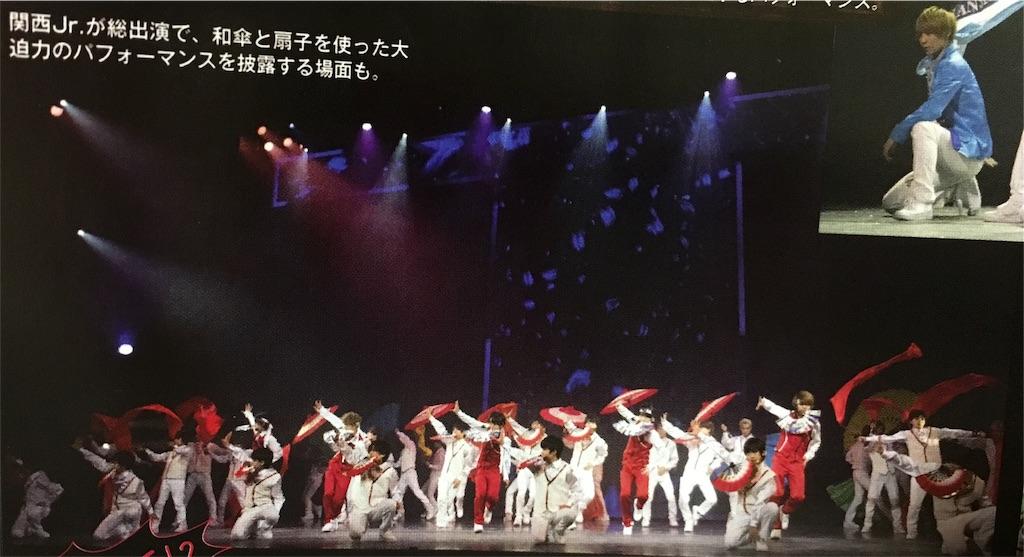 f:id:j_rinon:20170321153330j:image