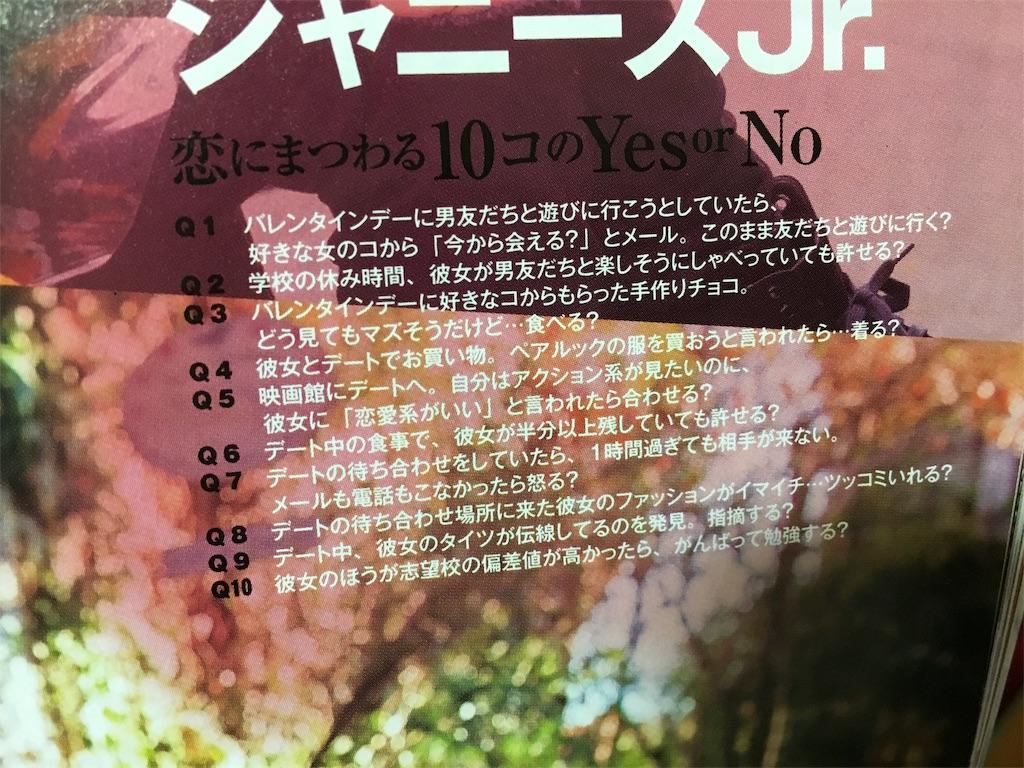 f:id:j_rinon:20170321155407j:image