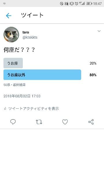 f:id:j_taro:20180803184804j:plain