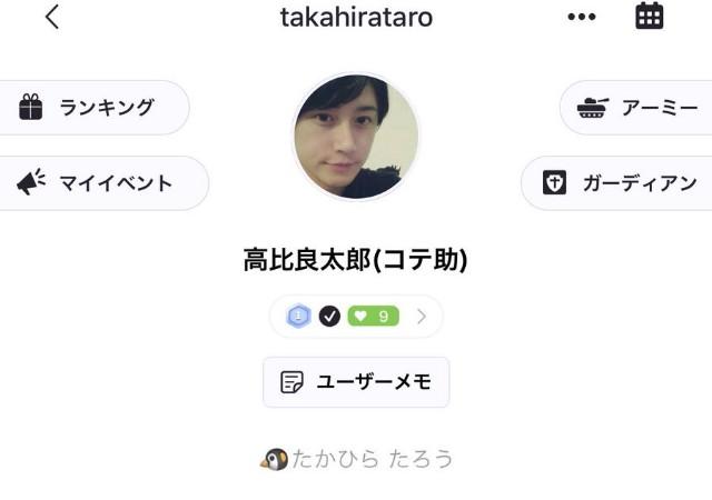 f:id:j_taro:20190205174040j:image