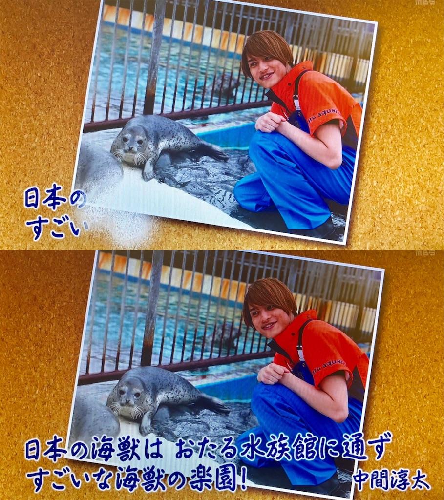 f:id:j_w_27:20181012225752j:image