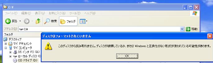 f:id:j_wort:20121225044629p:image