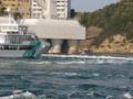 うずしお 船と海の段差
