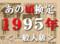 20090908130853