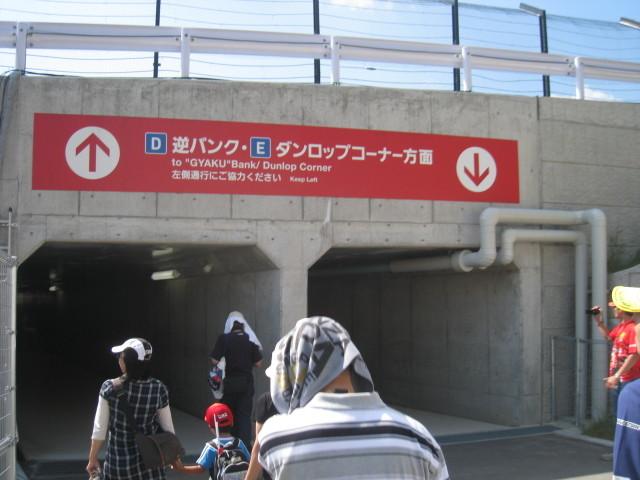 20091004115531