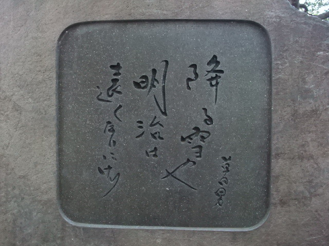 20100123112520
