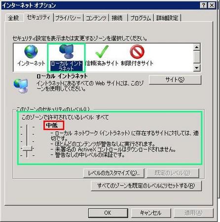 [f:id:jack_sonic:20070606024024j:image]